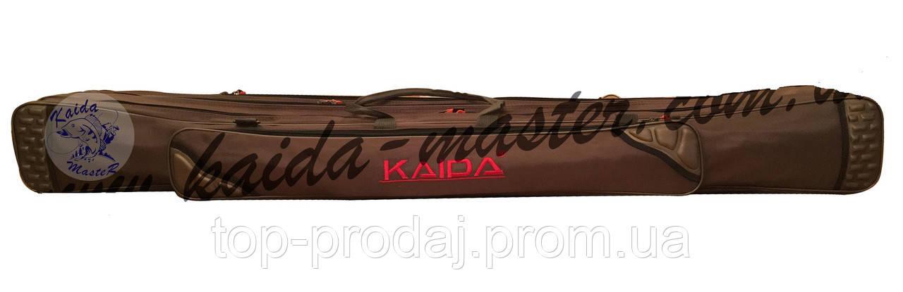 Чехол на три секции Kaida 1,3м, Чехол рыболовный для удочек,Чехол для спиннингов,Чехол для охотников, рыбаков