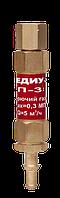 Затвор предохранительный ЗП-ЗГ-231
