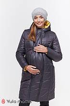 Зимнее теплое пальто для беременных  Mariet OW-49.041 (Размер S, М, L)