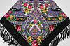 Платок павлопосадский черный шерстяной (140см) 606002, фото 2