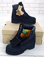 Ботинки женские Timberland  нубуковые черные без меха тимберленд