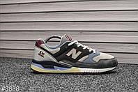 Мужские кроссовки New Balance 530 Suede