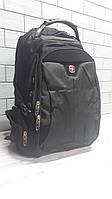 Городской рюкзак SwissGear Wenger 1531 с выходом под наушники + USB и отделением под ноутбук (свисгир)