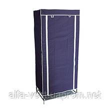 Портативный шкаф-органайзер Supretto 1 секция Синий (4506-0005)