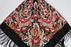 Платок павлопосадский шерстяной (140см) 606022, фото 2