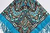 Платок павлопосадский шерстяной (140см) 606023, фото 2