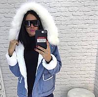 Куртка джинсовая теплая   женская Амур