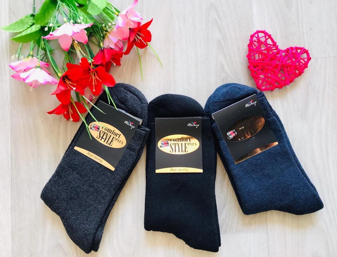 Носки мужские зимние махровые хлопок Comfort Style размер 42-44 ассорти