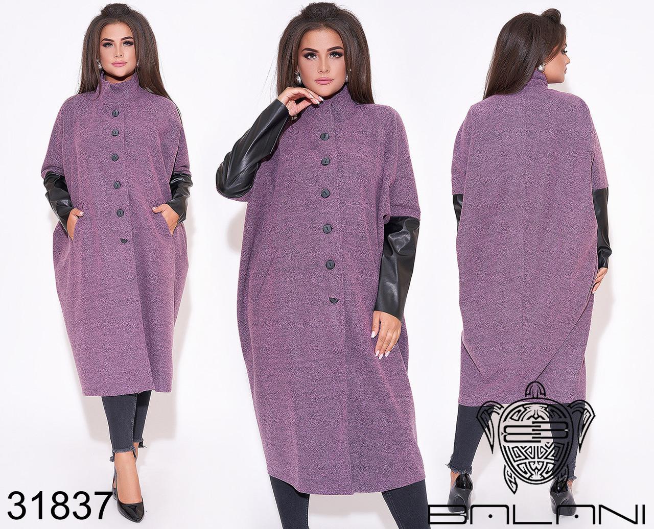 Элегантное пальто из шерстяного кашемира на пуговицах и с воротником стойкой с 42 по 62 размер