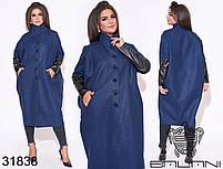 Элегантное пальто из шерстяного кашемира на пуговицах и с воротником стойкой с 42 по 62 размер, фото 2