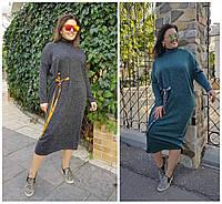 Батал до 62р Свободное ангоровое платье под горло 20096, фото 1
