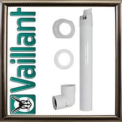 Комплект для горизонтального прохода через стену Vaillant 80/125
