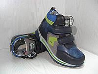 Ботинки детские серо- синие демисезонные на мальчика   29р.