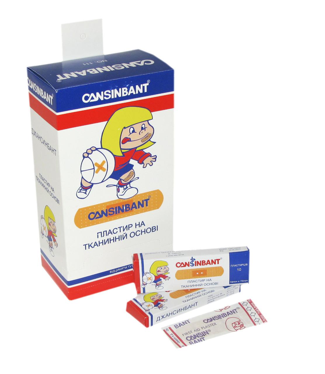 Пластир на тканинній основі ДжансинБант, 1 упаковка (30 шт.)
