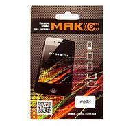 Защитная пленка MAKC LG P715 Optimus L7 II Dual clear