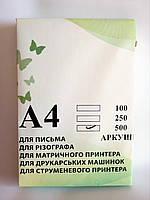 Бумага А-4 газетка, 500 листов