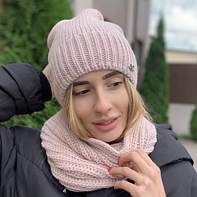 """Модная женская шапка """"Аризона"""" с отворотом пудра"""