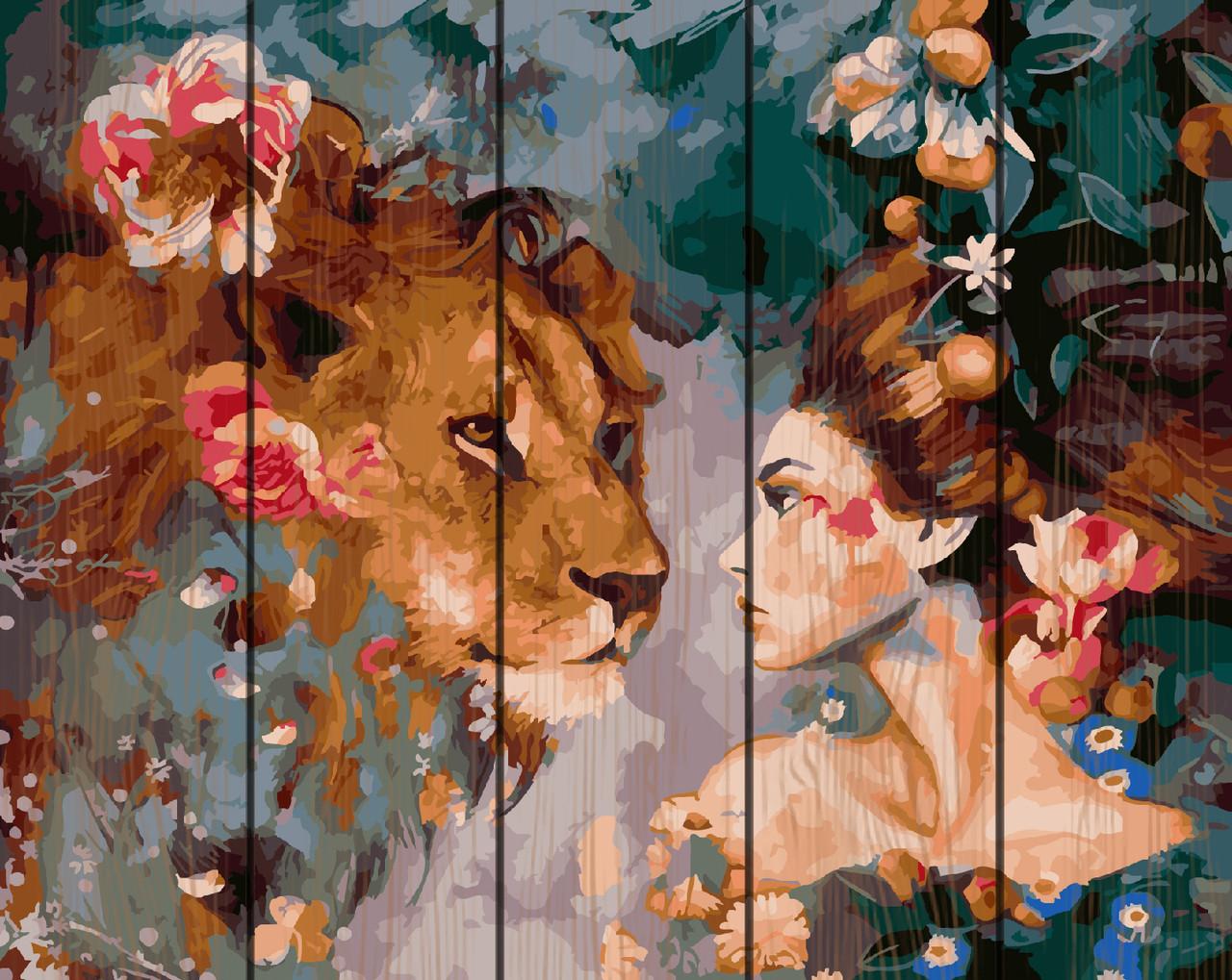 PREMIUM Картина по номерам на дереве 40х50 см. Девушка и лев Rainbow Art