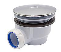 Сифон для душ.кабины Ø115х65h UNICORN без отвода G411H