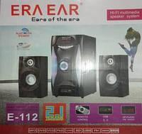PA колонка E-112, Многофункциональная аудио система, Колонки с сабвуфером, Бумбокс, Акустическая система