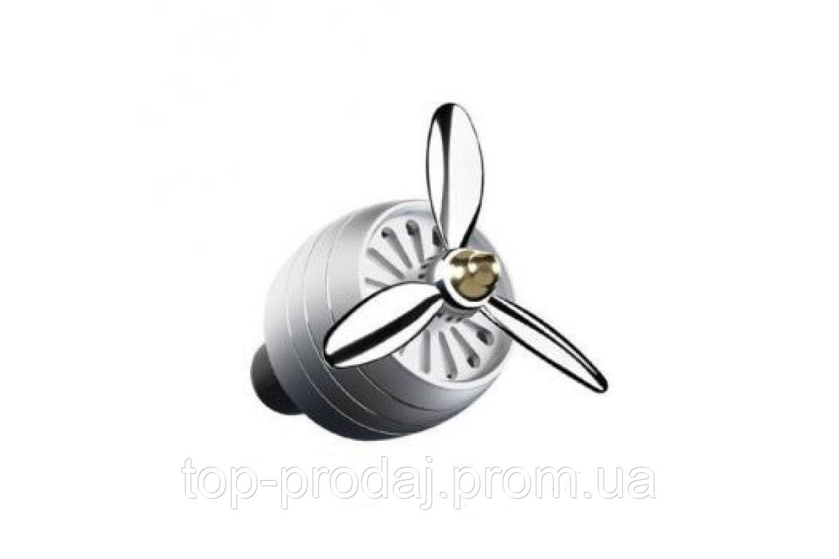 Вонючка в авто CFK-03-A, Автомобильный ароматизатор пропеллер в решётку, Ароматизатор в машину, Пахучка в авто