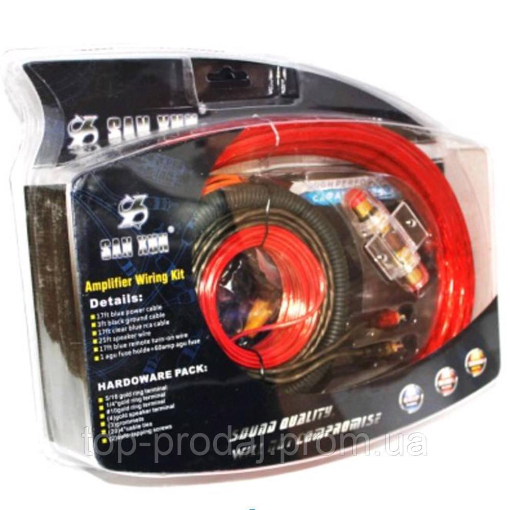 Набор кабелей SX-4G, Комплект проводов для подключения усилителя или сабвуфера, Набор шнуров для акустики