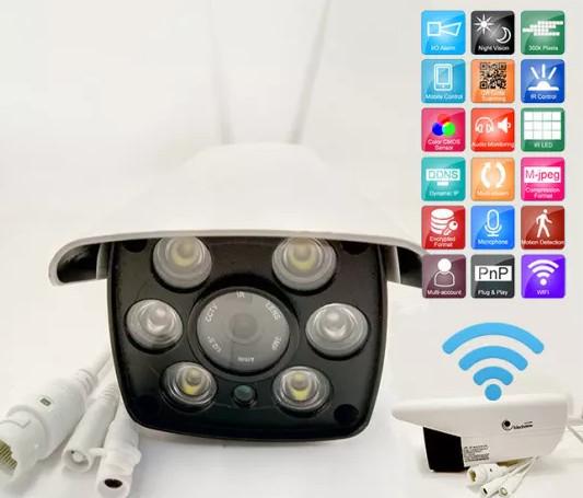 Wi-Fi IP Камера Уличная с микрофоном и подсветкой