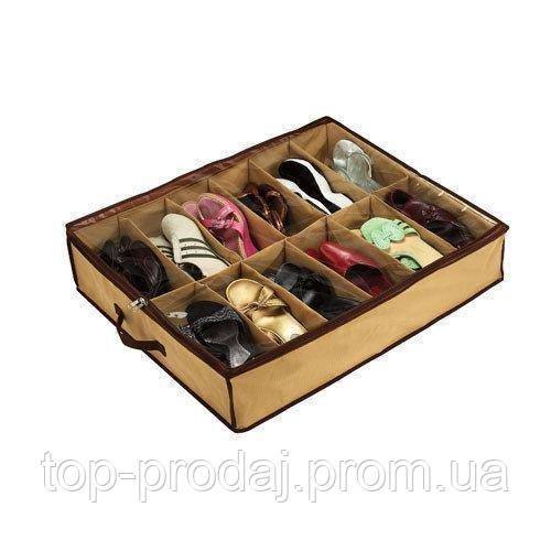 Органайзер для обуви Shoes Under, Организация обуви в шкафу, Шузандер , Компактное хранение обуви