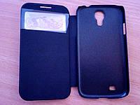 Чехол для Samsung S4 I9500 (чёрный) + плёнка