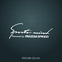 "Наклейка ""Sport Mind powered by Mazdaspeed"""
