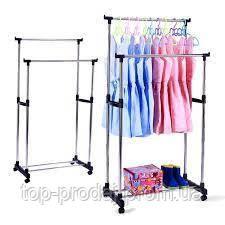 Двойная напольная телескопическая вешалка, стойка для одежды Double Pole Clothers Horse (30 кг)