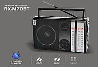 Радио RX M70BT, Блютуз колонка, Радиопроигрыватель переносной, Радио с юсб, Колонка музыкальная с радио