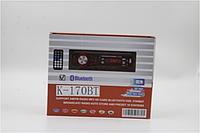 Автомагнитола CAR MP3 K170BT, Блютуз магнитола автомобильная, Магнитола в машину с пультом