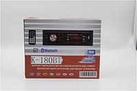 Автомагнитола CAR MP3 K180BT, Проигрыватель в машину, Магнитола автомобильная, Авто звуковая система