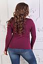 Гольф женский теплый удобный,не рястягивается  батал 54-58 №287-21, фото 2