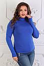 Гольф женский теплый удобный,не рястягивается  батал 54-58 №287-4, фото 2