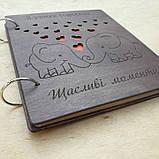 Альбом з дерев'яними обкладинками для сімейних фото, фото 4