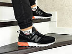 Мужские кроссовки New Balance 574 (черно-белые), фото 2
