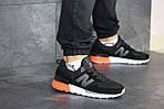 Мужские кроссовки New Balance 574 (черно-белые), фото 3