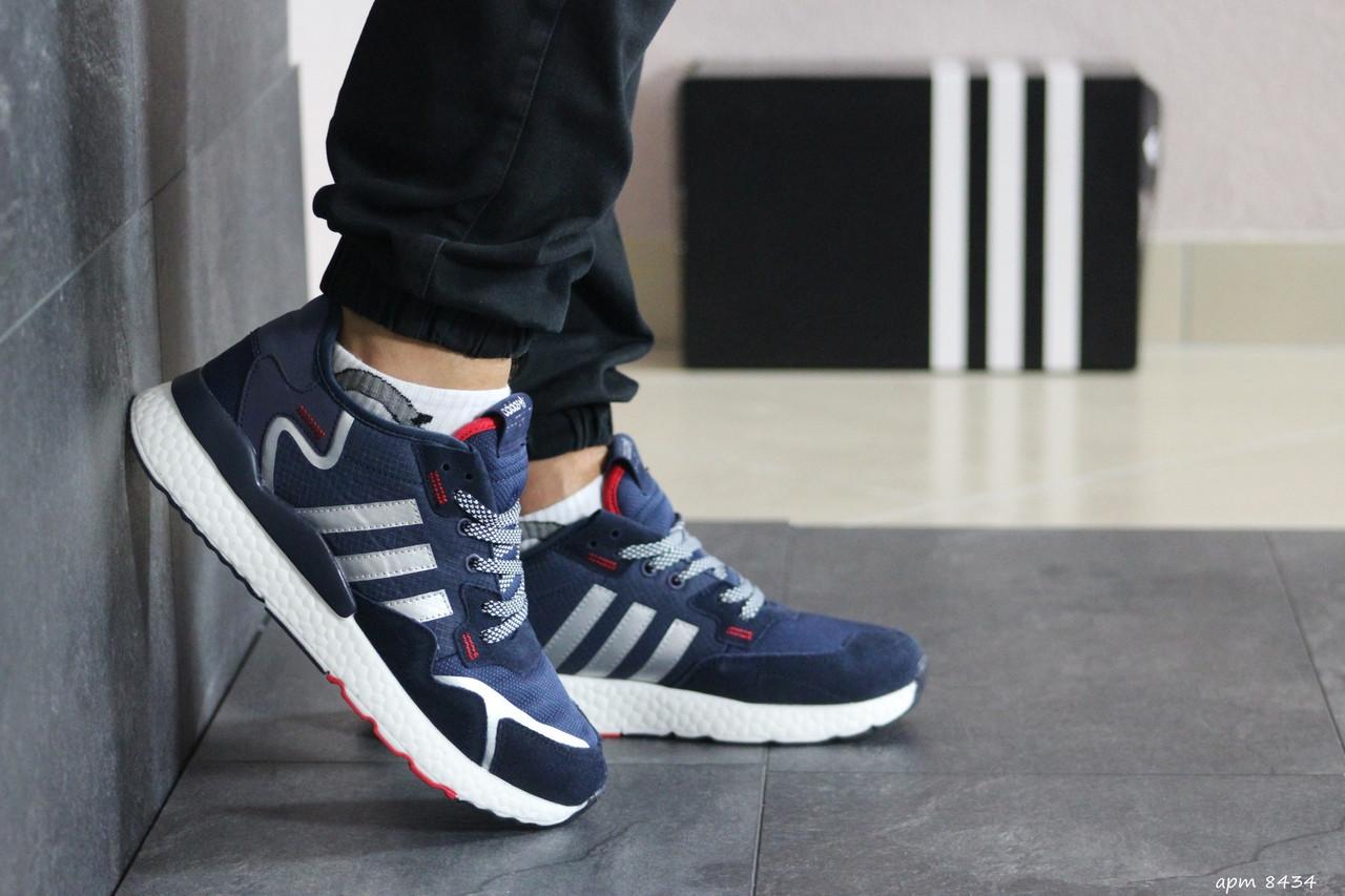 Мужские кроссовки Adidas Nite Jogger Boost (сине-белые)