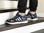 Чоловічі кросівки Adidas Nite Jogger Boost (синьо-білі), фото 2