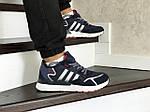 Чоловічі кросівки Adidas Nite Jogger Boost (синьо-білі), фото 4