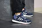 Чоловічі кросівки Adidas Nite Jogger Boost (синьо-білі), фото 5