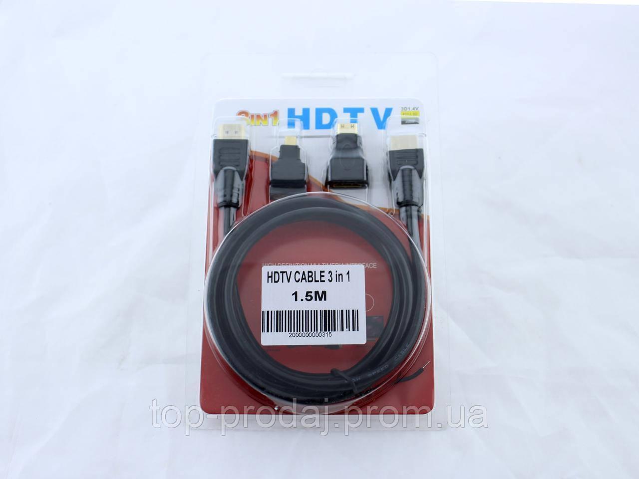 Кабель HDMI 3IN1, Кабель HDMI-HDMI с переходниками micro/mini HDMI, Кабель переходник, Шнур для подключения