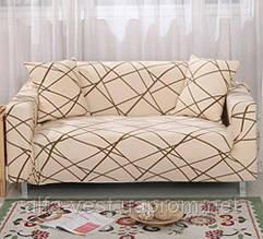 Чехол для двухместного дивана Supretto Бежевый с узором (5547-0001)
