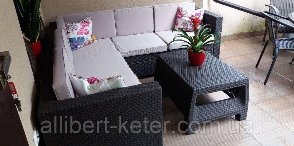 Мебельная гарнитура Provence Set Allibert Keter Curver