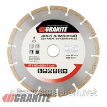 GRANITE  Диск алмазный SEGMENTED 125 мм  GRANITE, Арт.: 9-00-125