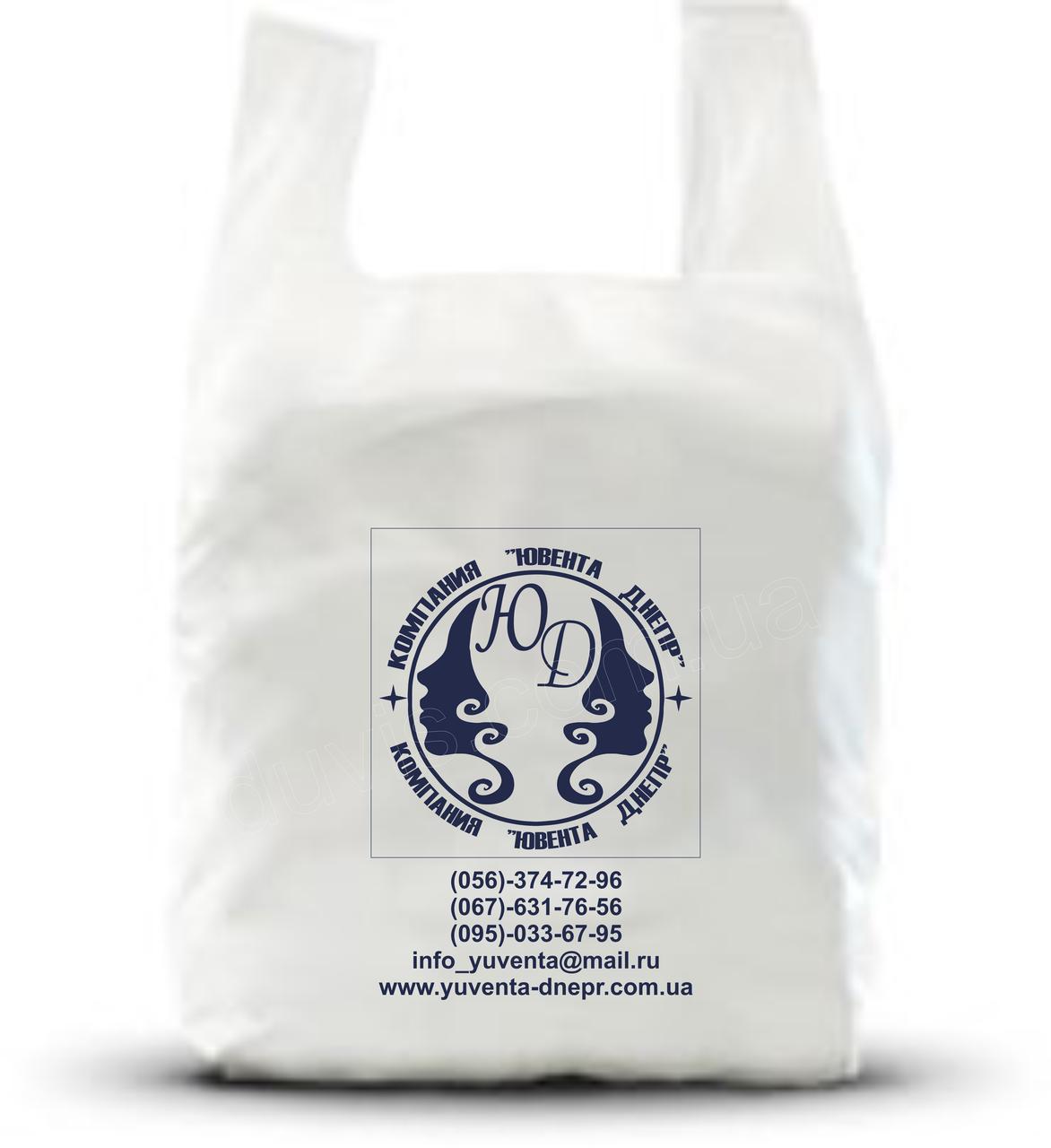 Пакет полиэтиленовый Майка с логотипом 30х50, 36х57,х40х40 см от 100 шт