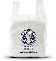 Пакет полиэтиленовый Майка с логотипом 30х50, 36х57,х40х40 см от 100 шт, фото 1