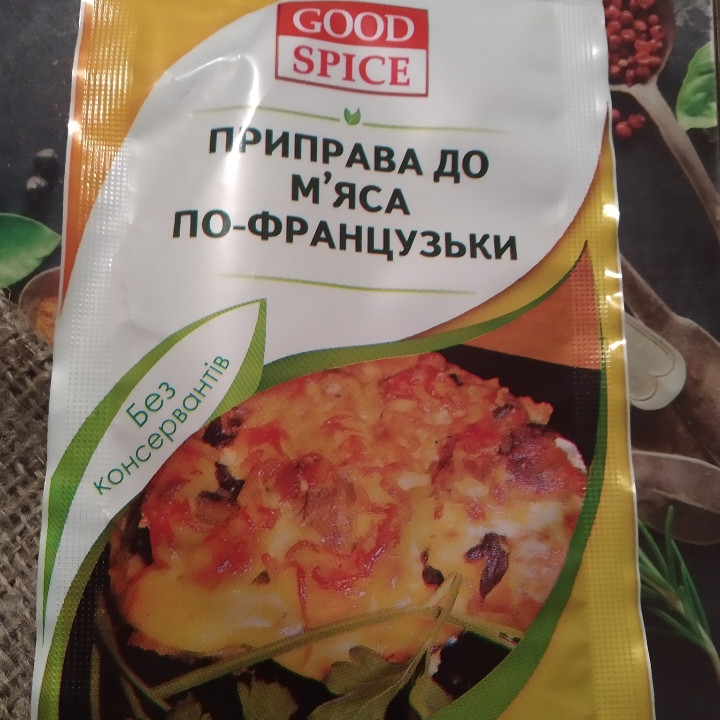 "Приправа для м'яса по-французьки ""Good spice"" 20 гр"